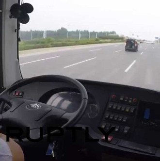 Trung Quốc đưa vào thử nghiệm xe buýt tự lái