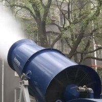 Trung Quốc sử dụng súng canon cỡ lớn để giải quyết ô nhiễm không khí
