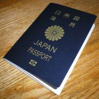 Vượt Singapore, hộ chiếu Nhật quyền lực nhất thế giới