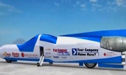 Xe hai bánh có tốc độ nhanh nhất thế giới